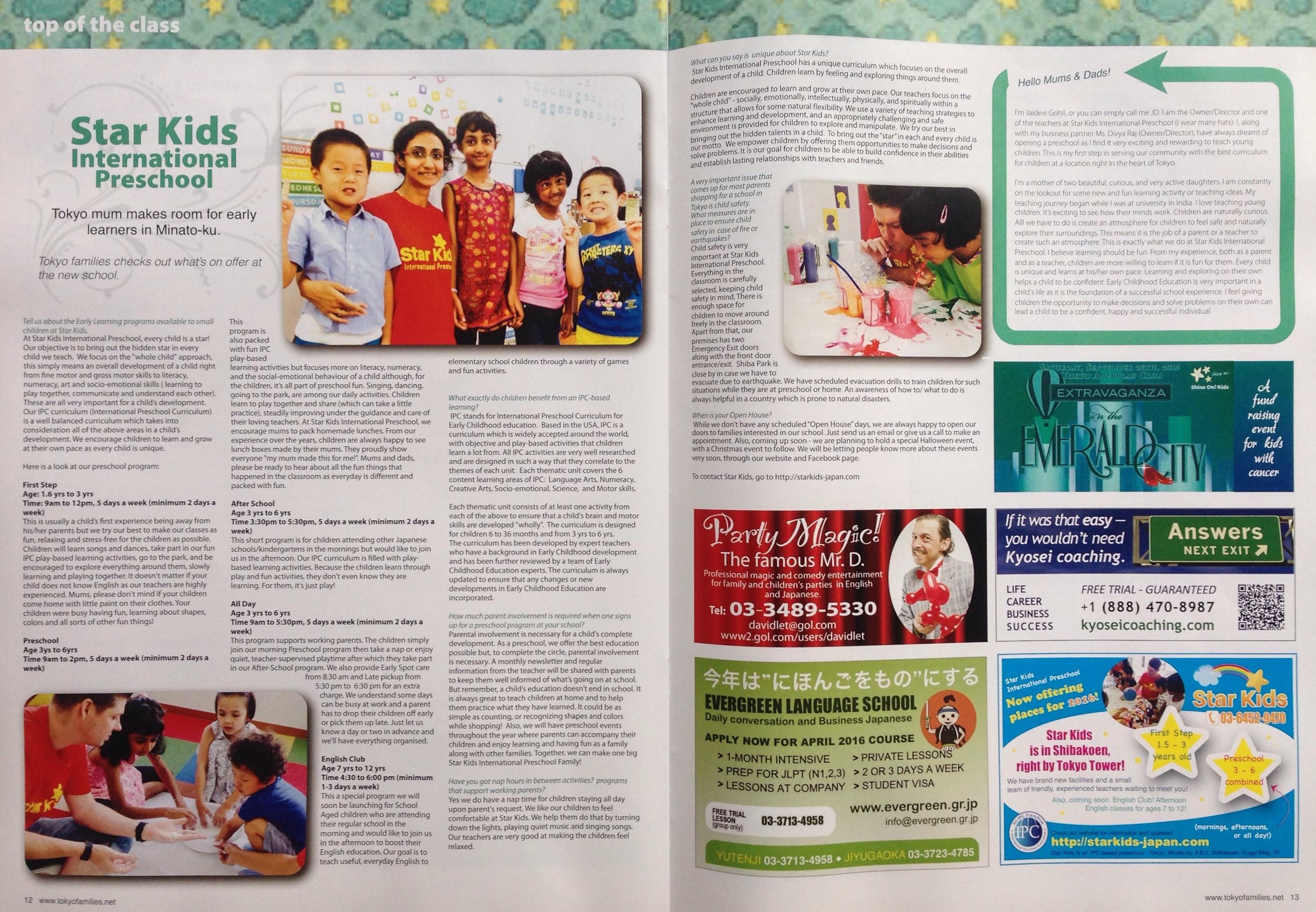 Preschool Homeschool Curriculum  wwwsouthafrican